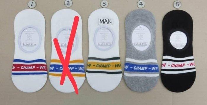 【傳說企業社】韓國直送 素色拼字造型隱形男襪 流行時尚 正韓 短襪 腳踝造型襪 運動襪 學生襪 棉襪