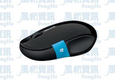 微軟 Microsoft Sculpt...