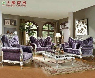 【大熊傢俱】雅致J006 新古典 布沙發 奢華風沙發 歐式沙發 銀箔沙發 貴妃椅 實體賣場