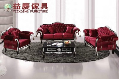 【大熊傢俱】908-1 新古典 布沙發  絨布沙發  歐式沙發 法式沙發 新古典沙發