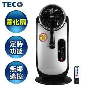 $柯柯嚴選$TECO XYFXA08A(含稅)福利品LA-826 FMF-1626 FMF-1488 MMF-1596