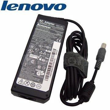 [nbpro筆電維修]Lenovo X200 X220 T410 T420 T430專用變壓器