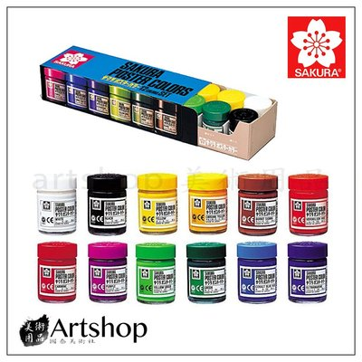 【Artshop美術用品】日本 SAKURA 櫻花 廣告顏料 30ml (12色)