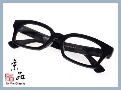 京品眼鏡 EFFECTOR 伊菲特 FRET BK 琴衍 黑色 賽璐珞 日本 手工 鏡框 光學眼鏡 JPG