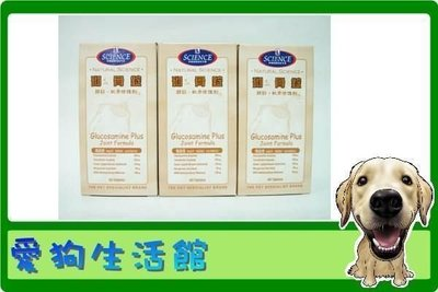 【愛狗生活館】砌骨錠 關節軟骨修護劑 犬、貓專用-受傷開刀後最佳保健