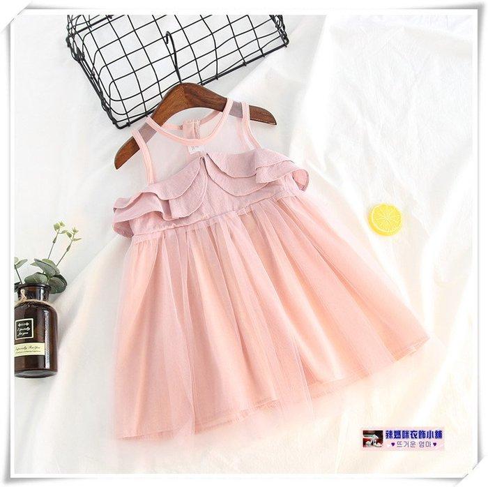 •*~ 辣媽咪衣飾小舖 ~*•❤童裝系列❤V530642韓版甜美萌款小清新花邊拼接網紗洋裝