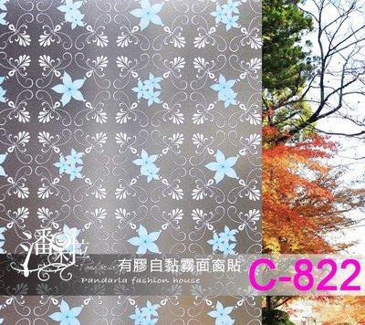 [潘朵拉時尚館]C-822自黏玻璃窗花...