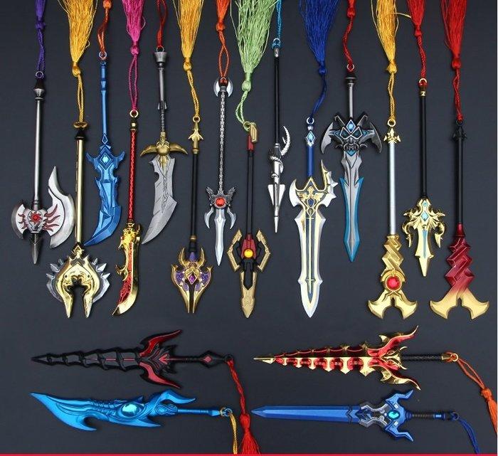 王者榮耀 合金 兵器 武器 刀 劍 槍 動漫 手遊