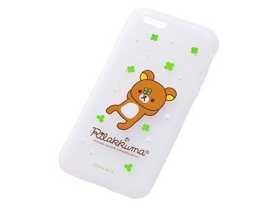 尼德斯Nydus~* 日本正版 San-X 拉拉熊 懶懶熊 矽膠 軟殼 手機殼 白色幸運草款 4.7吋 iPhone6