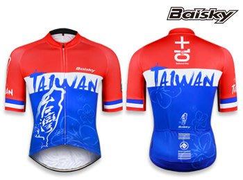 BAISKY 自行車衣 男款車衣 雙十國慶紀念款 梅花 牛奶絲 百士奇 運動王【116201002】