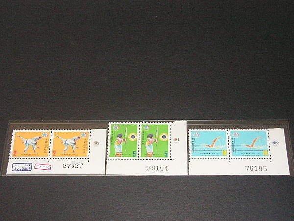 ~愛郵者~73年 1984洛杉磯奧運 3全.雙連 帶同位角 版號 回流上品 原膠.未輕貼