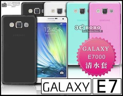 [190 免运费] 三星 SAMSUNG E7 透明清水套 手机套 保护套 手机壳 保护壳 软壳 E7000 5.5吋
