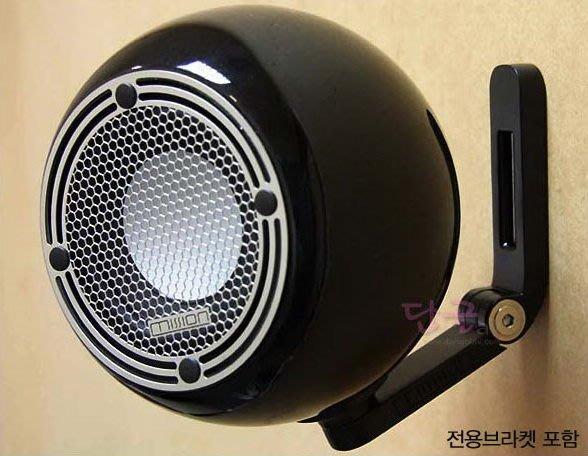盛昱音響~英國 Mission M-isphere mini 時尚造型喇叭【一支$6250元 】大量現貨