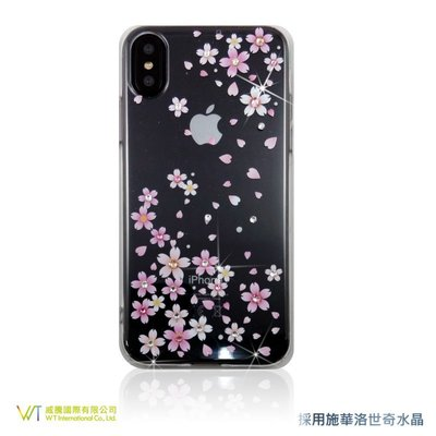 【WT 威騰國際】WT® iPhone X 施華洛世奇水晶 奢華 彩鑽保護殼 -【戀櫻】