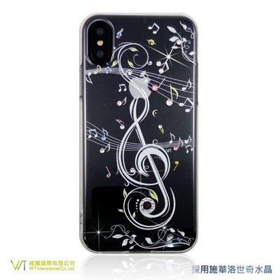 【WT 威騰國際】WT® iPhone X 施華洛世奇水晶 奢華 彩鑽保護殼 -【音之舞】