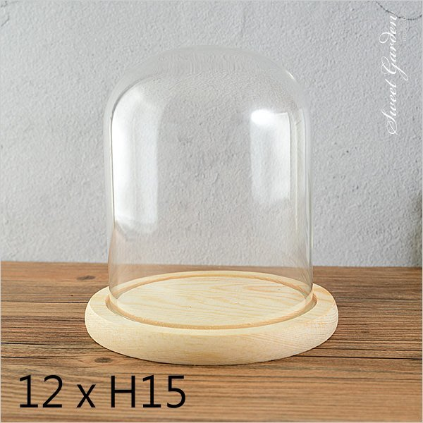 Sweet Garden, 12 * 高15cm 圓柱形玻璃罩+木底座 永生花不凋花設計 DIY場景 擺飾防塵罩 展示台