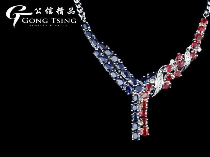 【公信精品】白K金 天然紅寶石.藍寶石.鑽石項鍊共6.68克拉
