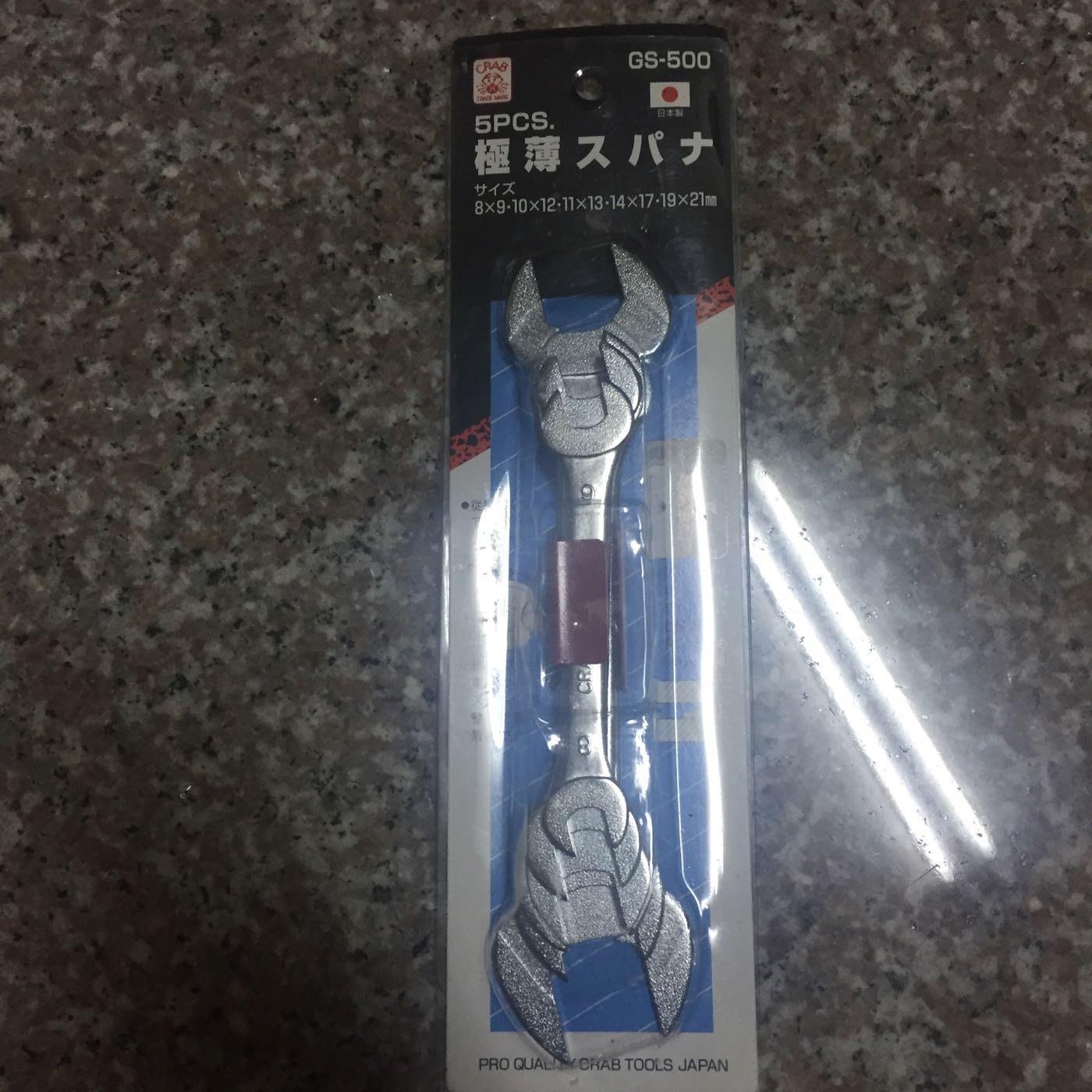 日本制 CRAB GS-500 薄型開口板手
