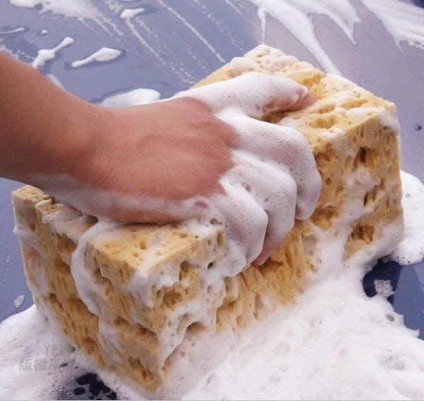 YP逸品小舖 高品質洗車海綿 擦車海綿 蜂窩狀 不傷漆 超強抗磨 高密度 珊瑚海棉