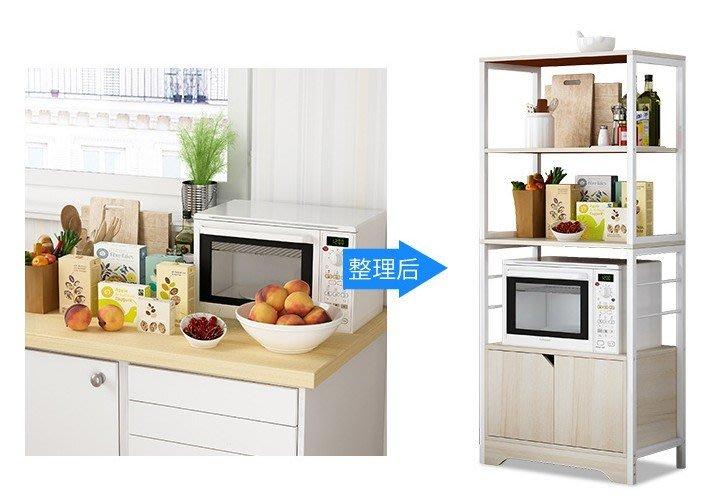 MAMAGO四層廚房電器架/層架/電器收納架/廚櫃/餐櫃/廚房收納架/碗盤櫃/廚房電器櫃