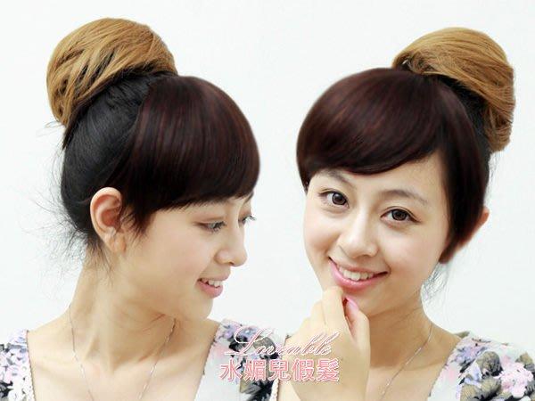 水媚兒假髮FLS05HH ♥日韓女生可愛丸子頭 簡易拉繩綁式直髮包♥ 真髮 現貨或預購