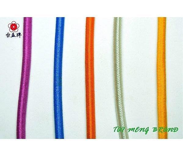 台孟牌 圓鬆緊帶 2.5mm 40色 144碼(口罩鬆緊帶、包裝帶、鬆緊繩、久帶、拼布材料、髮飾品DIY、手工藝、串珠)
