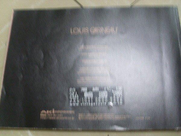 憶難忘書室☆2008年【LOUIS GARNEAU 】 自行車型錄共1本134頁