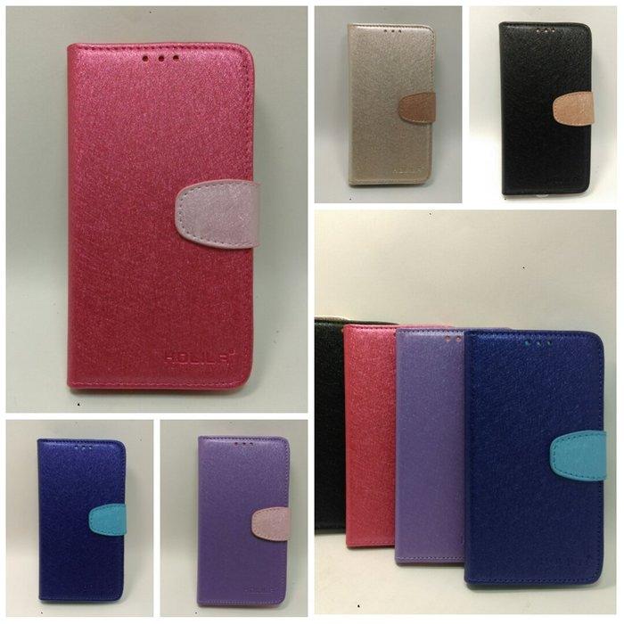 時尚髮絲紋 HTC 620 dual sim 手機套 【數位之星】