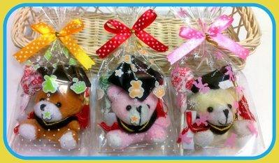 畢業學士熊+進口棒棒糖&印花OPP袋蝴蝶結包裝~畢業謝師~聖誕節~情人節~包裝資材~金莎巧克力~