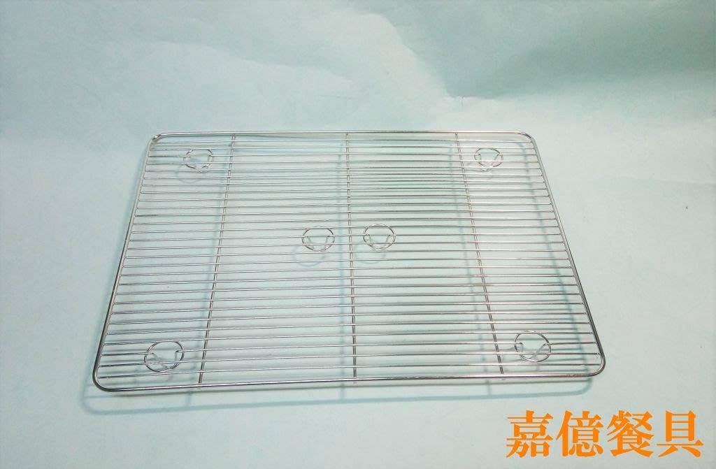 ~嘉億餐具~ 台灣製 三五牌 304不銹鋼茶盤架小 瀝油網線網萬用網茶盤架