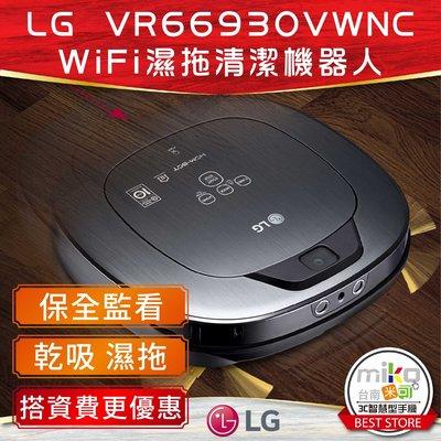 LG VR66930VWNC WiFi...