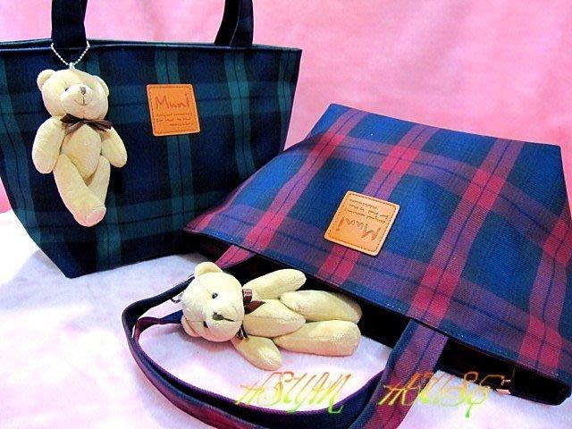 ☆HSUAN HOUSE☆ MUNI 紅綠格紋手提包 手提袋 手挽袋 T型包 水餃包 單肩包 側肩包(2號)
