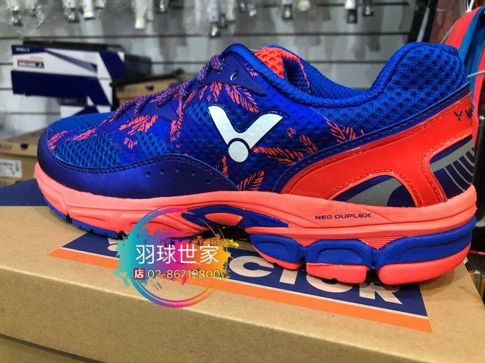 ◇ 羽球世家◇【鞋】勝利R-701  專業慢跑鞋Victor 訓練鞋 可見式的氣墊 高衝擊 雙層透氣網布 動力墊3.0
