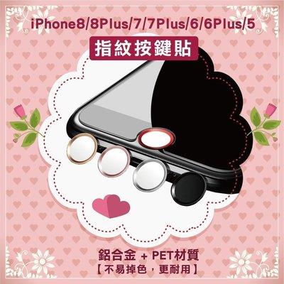 iPhone8 7 Plus 6 i5...