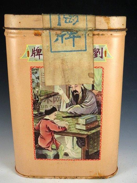 【 金王記拍寶網 】P1524  早期中國劉大老爺牌 老鐵盒裝普洱茶 諸品名茶一罐 罕見稀少~