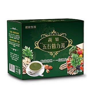 【統欣生技】蔬果五行精力湯(一盒15包204元)
