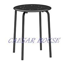 ╭~凱薩小舖~╮~IKEA~黑色 椅凳.餐椅 吧台椅 餐椅 椅凳~可堆疊收納. 經濟實惠