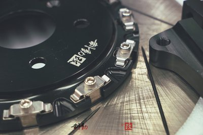 訂製 AP RACING / brembo / alcon 多活塞卡鉗專用盤 外盤更換 專用咬合面非通用混搭 / 制動改