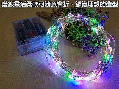 5米50燈 樹藤燈 聖誔燈   攜帶型...