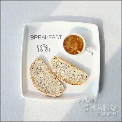 文青手繪風大正方盤 水果盤 早餐盤 可微波 Z136-C *文昌家具*