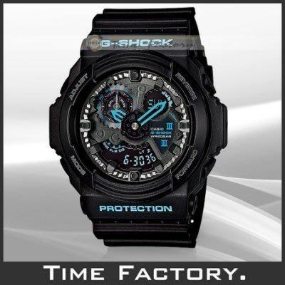 時間工廠 無息分期全新CASIO G-SHOCK 天藍x酷黑 潮流重裝錶 GA-300BA-1(GA 300 BA 1)