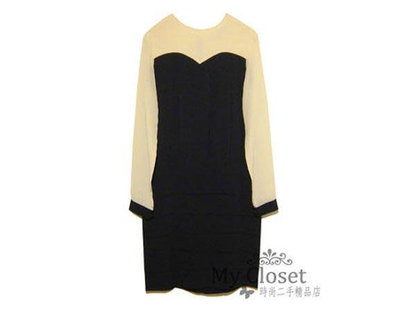 My Closet 二手名牌 VICTORIA BECKHAM 米x黑雙色長袖洋裝