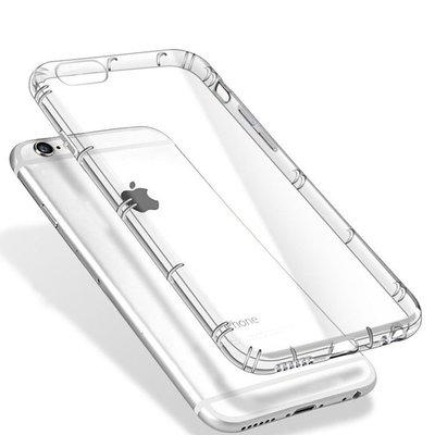 【EC數位】Samsung 三星  Galaxy A8 Star 透明 空壓殼 防護TPU保護殼 手機殼 保護殼