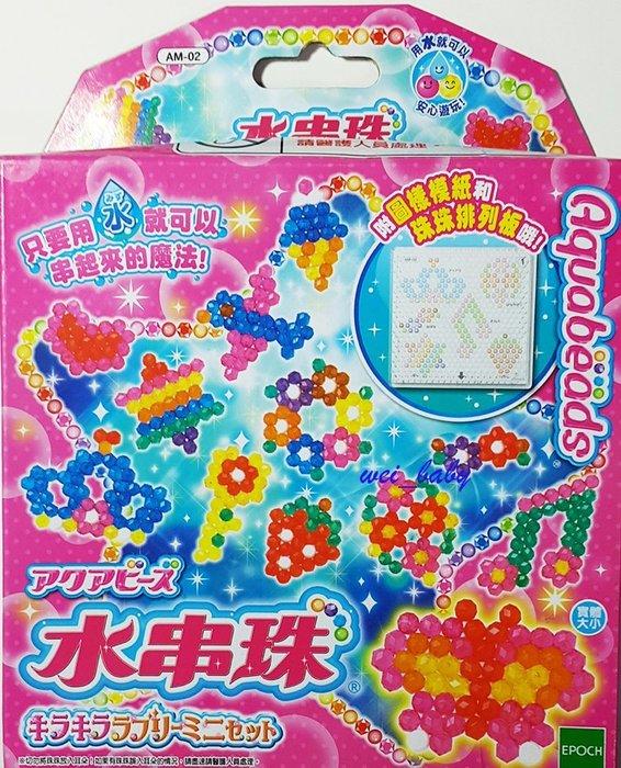 全新 公司貨 【EPOCH】水串珠補充包   粉色外盒 超值價180 (夢幻星星水串珠 補充包)