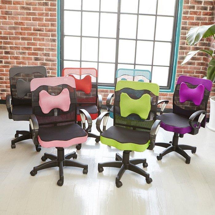 電腦椅【家具先生】CH017 彩色樂活輕巧小資電腦椅 (6色選) (椅子/主管椅/會客椅/辦公桌