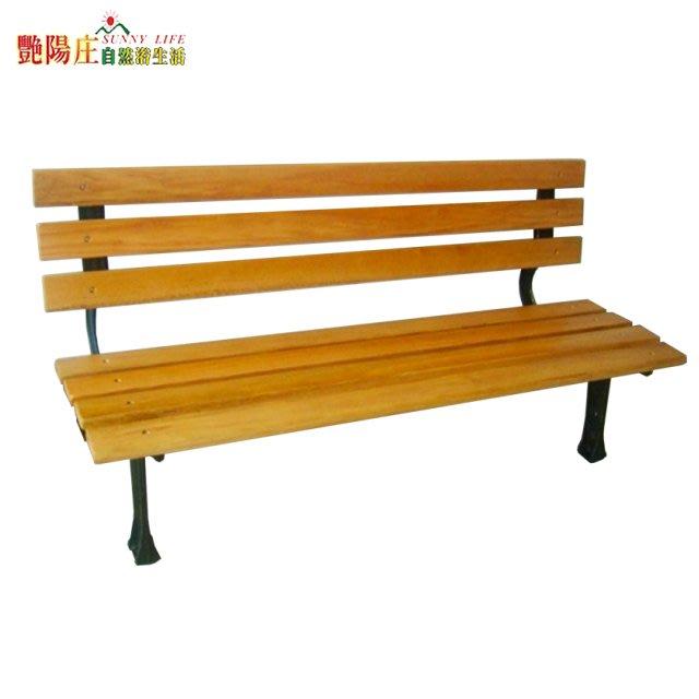 【艷陽庄】5尺簡易木條公園椅 公園椅/公園桌/等待椅/戶外休閒桌椅/戶外休閒傘