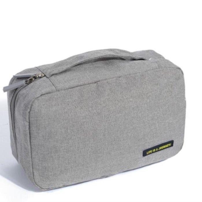 行李收納加厚加大旅行收納收納包露營收納出國必備出差旅行盥洗小物雜物包收納包(深灰色下單區)