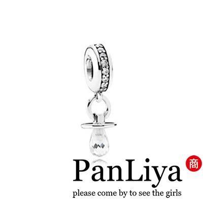 【PANLIYA】Pandora同款潘朵拉 奶嘴吊墜珠 harms 925純銀珠 銀飾珠