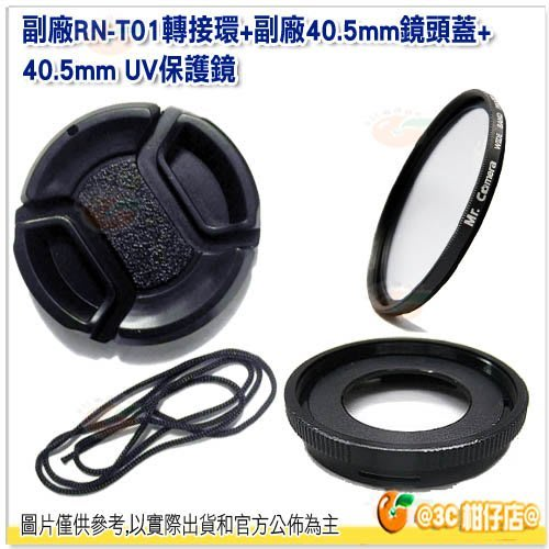 @3C 柑仔店@ 副廠 Olympus RN-T01 轉接環 + 鏡頭蓋 + 40.5mm UV TG5 TG4