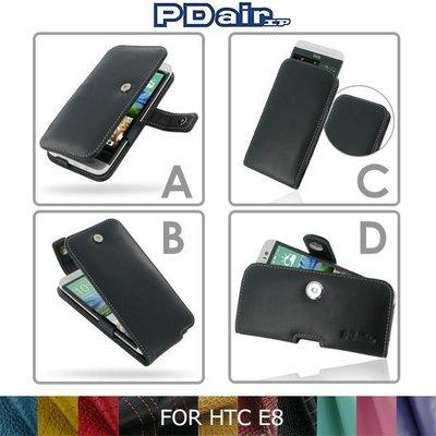 強尼拍賣~ PDair HTC All New One E8 側翻 / 下掀式 手拿直式 腰掛橫式皮套 可客製顏色